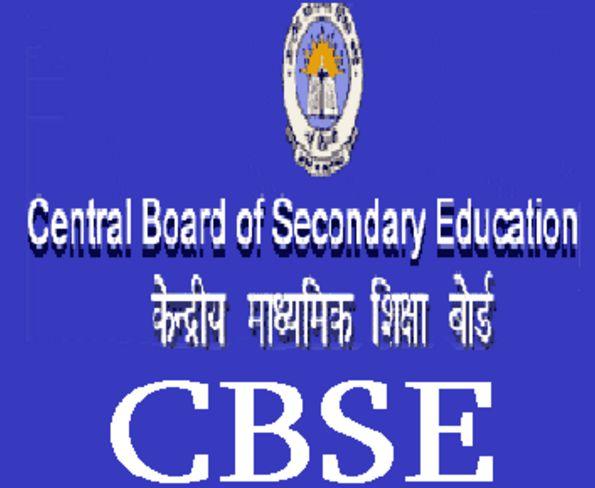 CBSE full form - Hindi Gagan