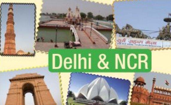 : Delhi NCR full form or region meaning in Hindi