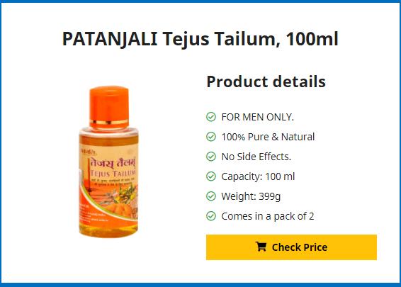 पेनिस को ताकतवर बनाने के उपाय Patanjali