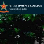 सेंट स्टीफेंस कॉलेज, दिल्ली