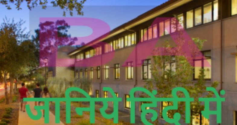 BA in Hindi