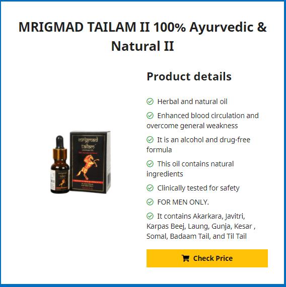 MRIGMAD TAILAM II