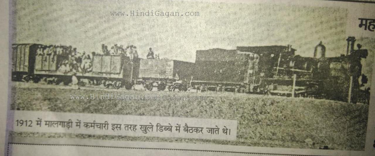 Old train Jodhpur Kaliberi